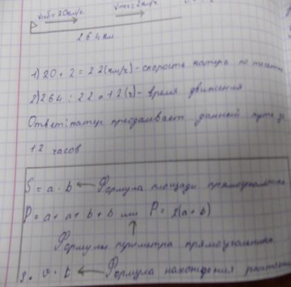 C:\Users\13\Pictures\2012-11-14 моё\моё 165.JPG