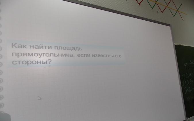 C:\Users\13\Pictures\2012-11-14 моё\моё 080.JPG