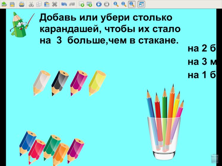 hello_html_14d53d0b.png