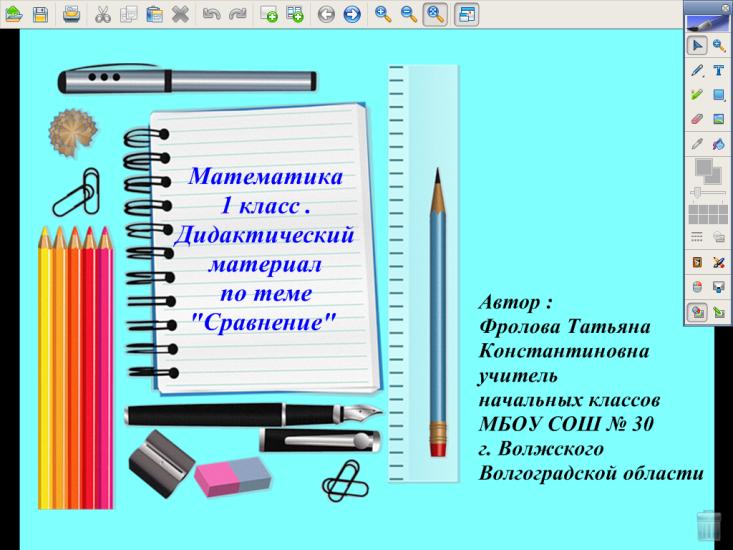 hello_html_2b4e2990.png
