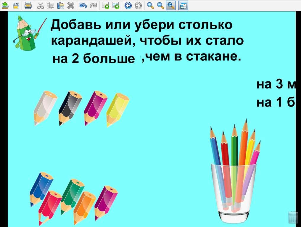 hello_html_2b5b25ca.jpg