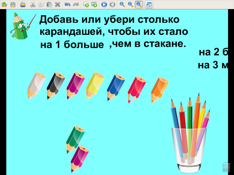 hello_html_59849fa4.png