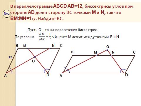 hello_html_m63f034b4.png