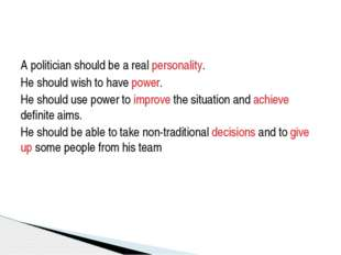 A politician should be a real personality. He should wish to have power. He s