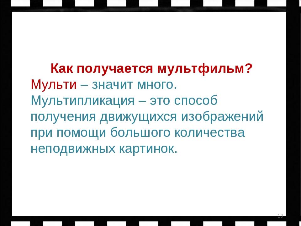 Первым русским биологом по образованию, он решил сделать обучающий фильм с на...