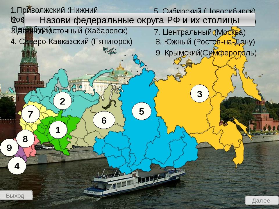 Ресурсы http://inonews.ru/netcat_files/Image/KremlinAndBoat.jpg - Кремль http...