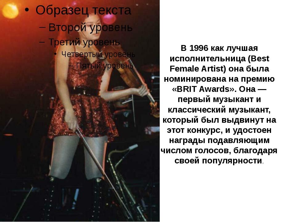В 1996 как лучшая исполнительница (Best Female Artist) она была номинирована...