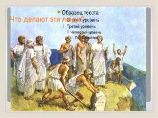 Почему в ваших учебниках написано, что Солон заложил основы демократии, а не