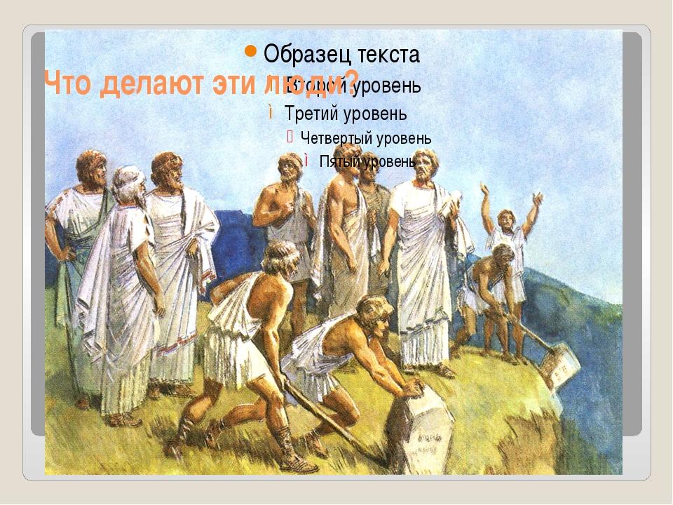 Почему в ваших учебниках написано, что Солон заложил основы демократии, а не...
