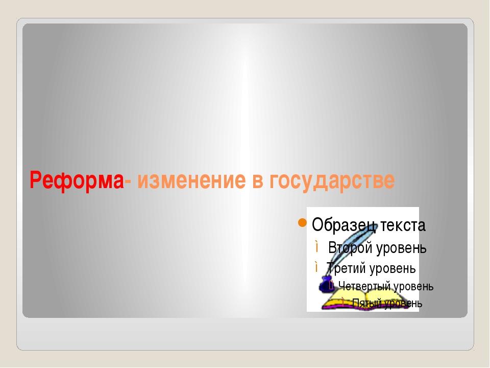 ГРЕЧЕСКИЙ КРЕСТЬЯНИН