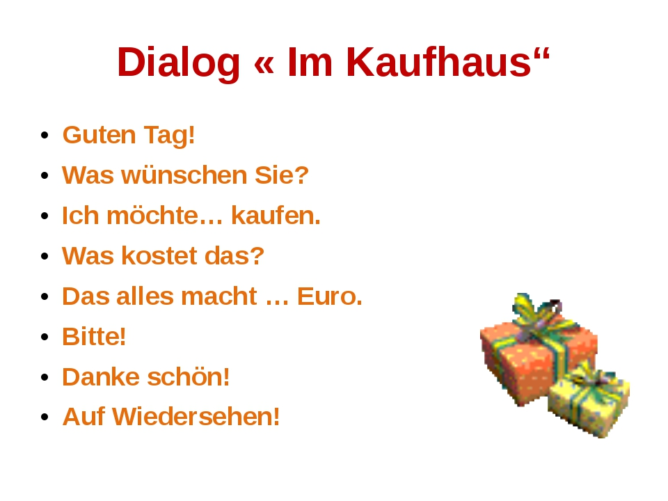 Немецки диалог знакомства по