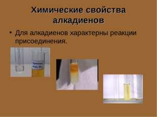 Химические свойства алкадиенов Для алкадиенов характерны реакции присоединения.