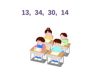 13, 34, 30, 14