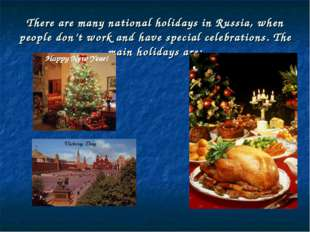 There are many national holidays in Russia, when people don't work and have s