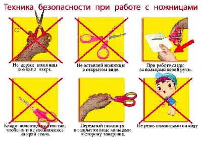http://zhdanovichi-specinternat.iatp.by/Images/novosti/2011-2012/Nach_kl/Ivashko/Image_1.jpg