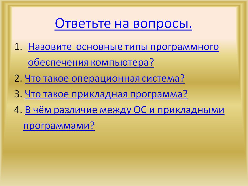 hello_html_6c8d4cfa.png