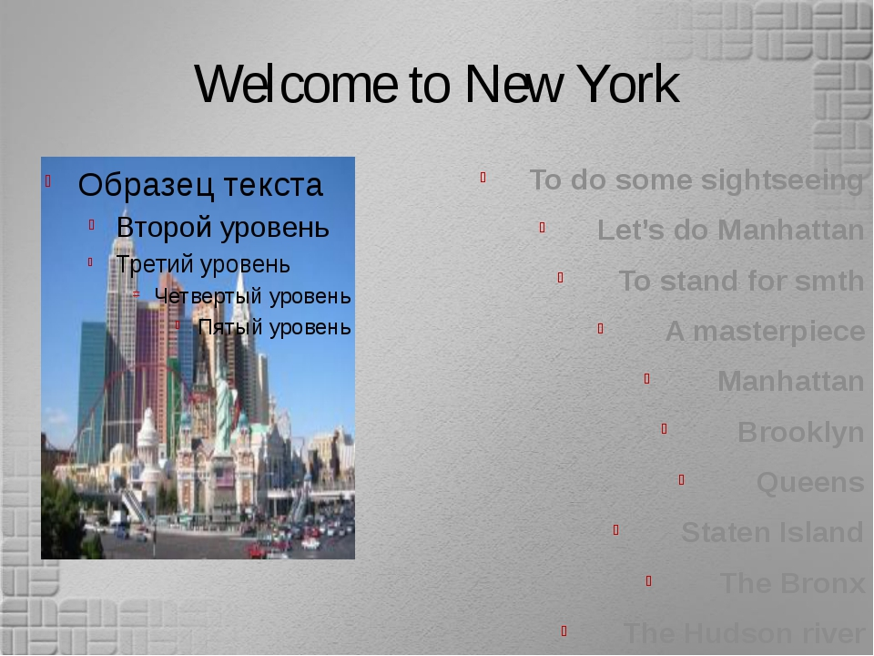 Welcome to New York To do some sightseeing Let's do Manhattan To stand for sm...