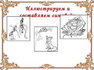 Ссылки http://grandwallpapers.net/photo/zolotie-perya-1152x864.jpg - фон http