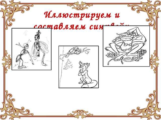 Ссылки http://grandwallpapers.net/photo/zolotie-perya-1152x864.jpg - фон http...