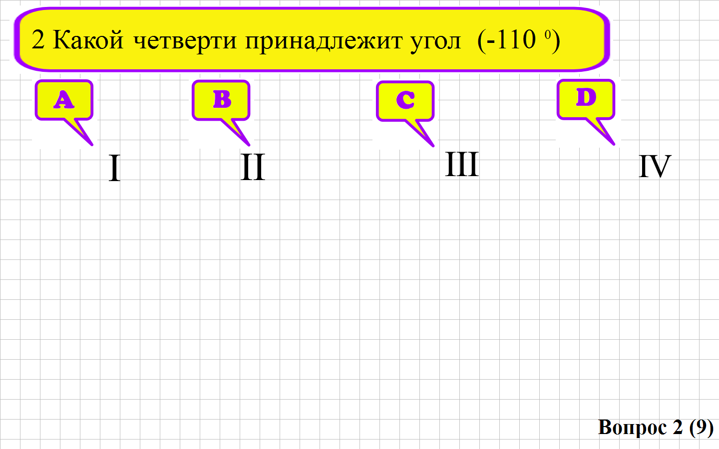 C:\Documents and Settings\Admin\Рабочий стол\10.png