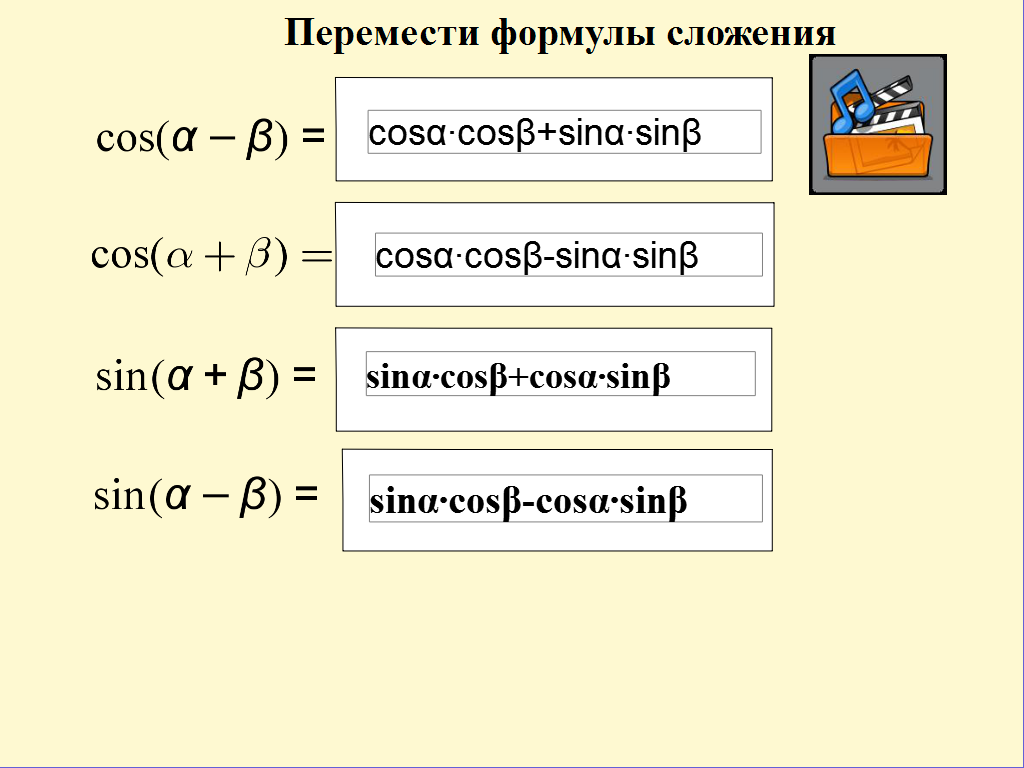 C:\Documents and Settings\Admin\Рабочий стол\21.png