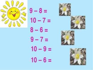 9 – 8 = 10 – 7 = 8 – 6 = 9 – 7 = 10 – 9 = 10 – 6 =