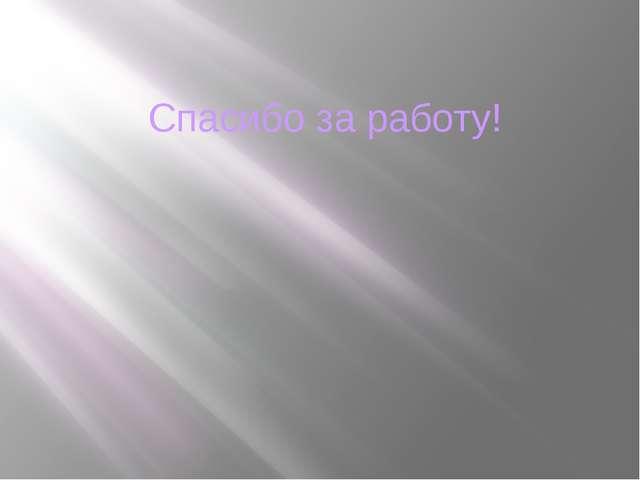 http://www.yandex.ru картинки по теме Весна, растения, животные, птицы. Интер...
