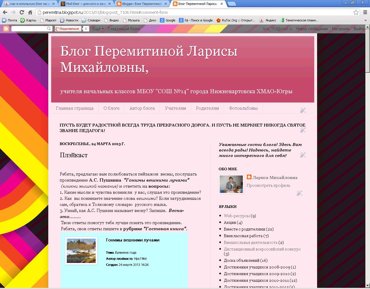 hello_html_m4876ebe4.png