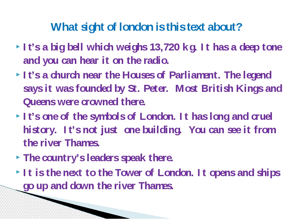 It's a big bell which weighs 13,720 kg. It has a deep tone and you can hear i...