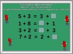 5 + 3 = 3 + 1 + 8 = + 1 3 + 2 = + 3 7 + 2 = 2 +