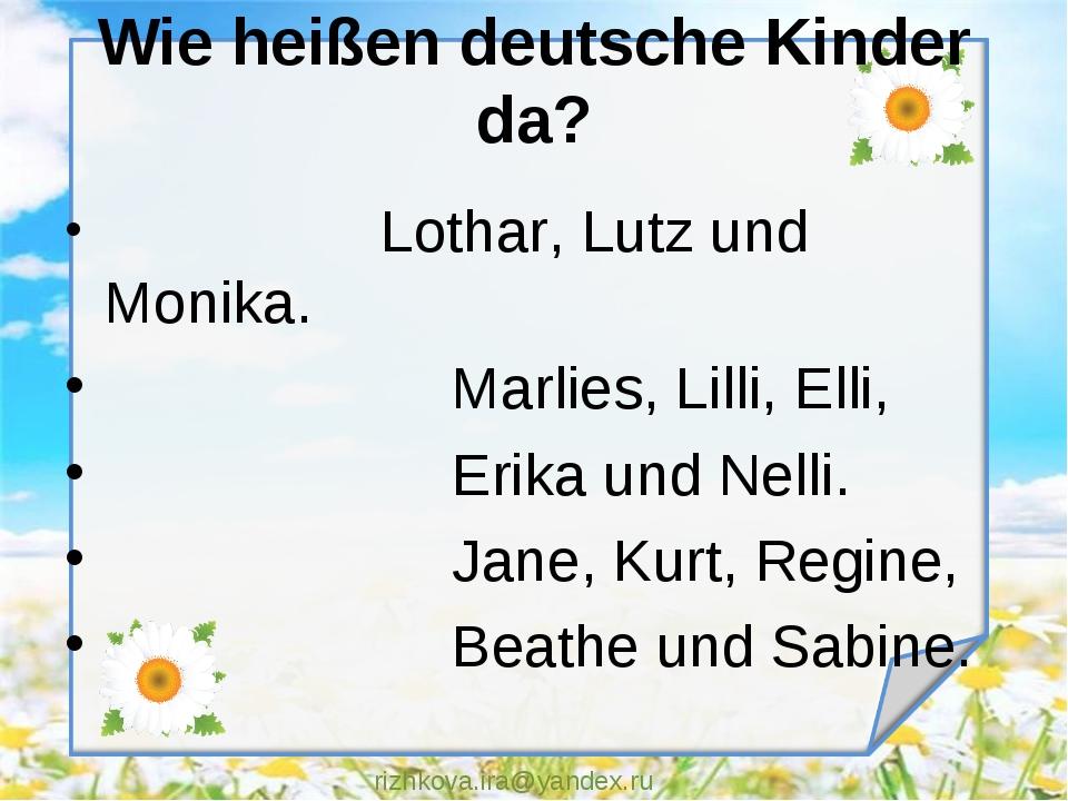 Wie heißen deutsche Kinder da?           Lothar, Lutz und Monika....