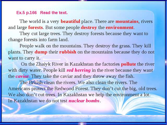 Ex.5 p.166 Read the text. The world is a very beautiful place. There are moun...