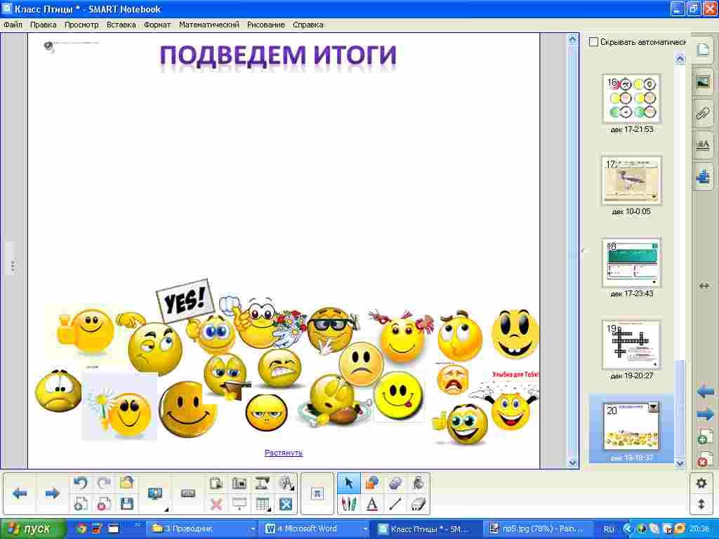hello_html_16af4dd.jpg