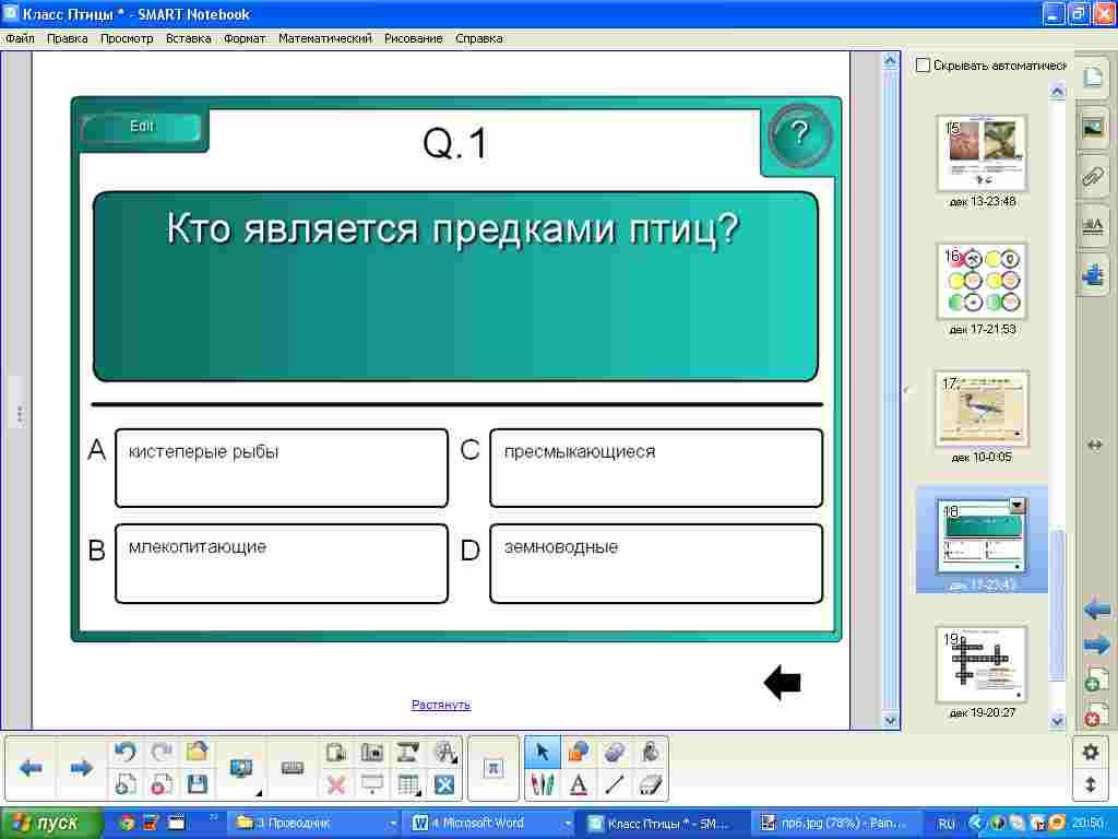 hello_html_m1202dabd.jpg