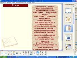 hello_html_m7985f3d2.jpg