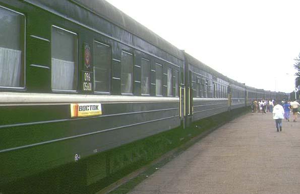 http://www.transsib.ru/Photo/Train/train32.jpg