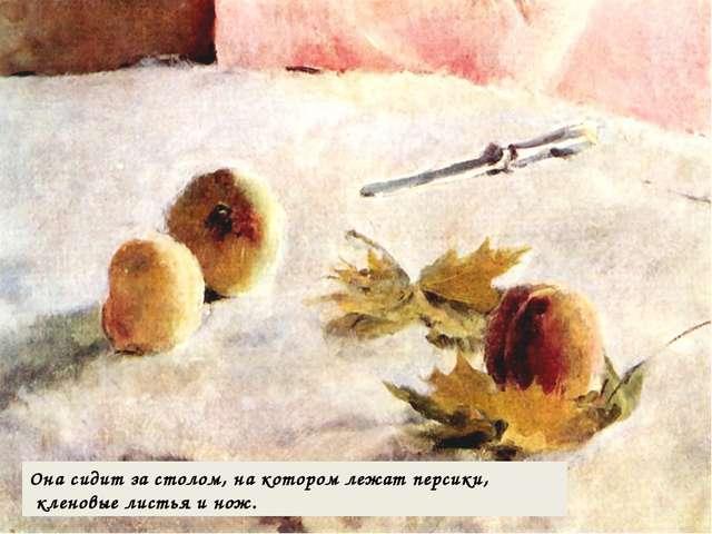 Она сидит за столом, на котором лежат персики, кленовые листья и нож.