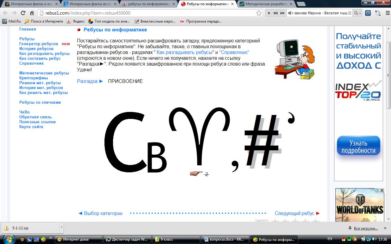 hello_html_79cb93db.png
