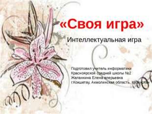 Великие открытия Этот сайт первый по популярности на территории Белоруссии, в