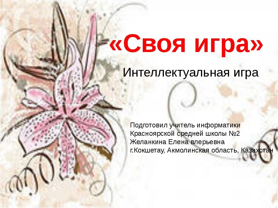 Великие открытия Этот сайт первый по популярности на территории Белоруссии, в...