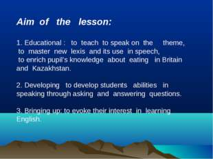 Aim of the lesson: 1. Educational : to teach to speak on the theme, to master