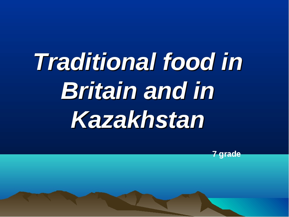 Traditional food in Britain and in Kazakhstan 7 grade