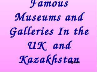 Famous Museums and Galleries In the UK and Kazakhstan 8 grade