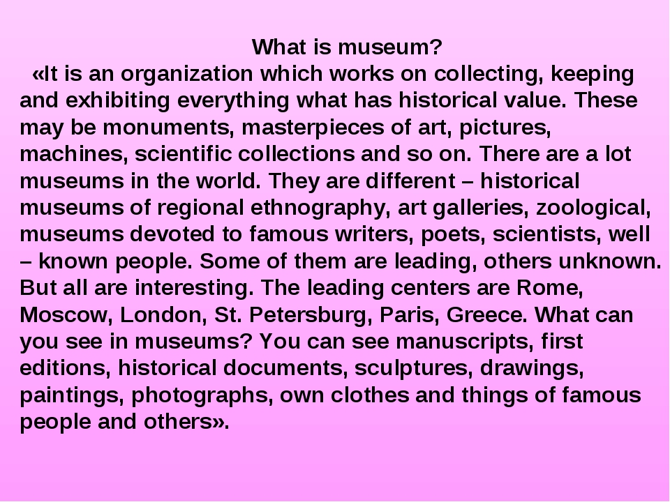 What is museum? «It is an organization which works on collecting, keeping and...