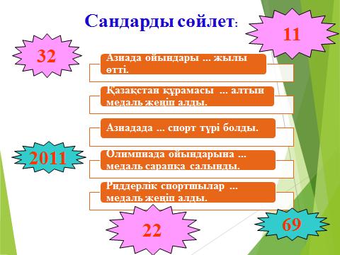 hello_html_209e4596.png