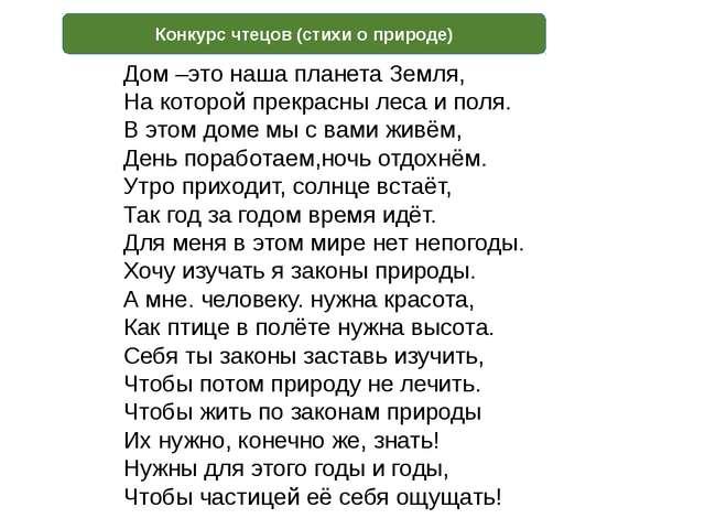 Дезертир