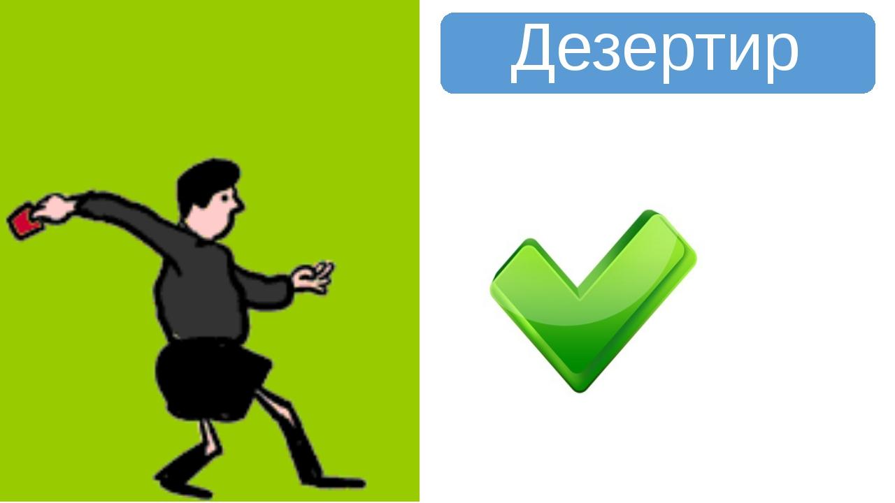Вопрос Великий русский учёный. Первым в России разработал способ получения цв...