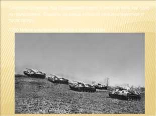 Танковое сражение под Прохоровкой вошло в историю войн как одно из грандиозны
