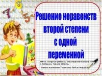hello_html_m53ccf894.jpg