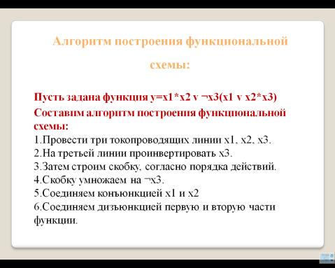 hello_html_m3d96d79a.png